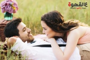 Romantic 3l2ahwa